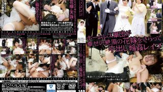 RCT-869 Takarada Arisa, Jav Censored