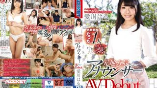 RCT-920 Aikawa Haru, Jav Censored