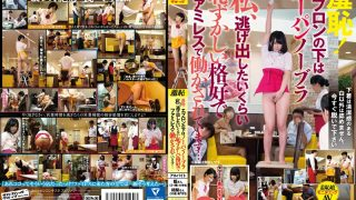 SVDVD-569 Jav Censored