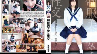 QBD-086 Ichihara Yume, Jav Censored
