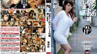 ECB-103 Sakurai Aya, Jav Censored