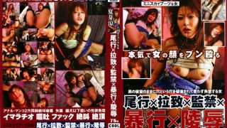 COOL-002 Natsu Meryou, Jav Censored