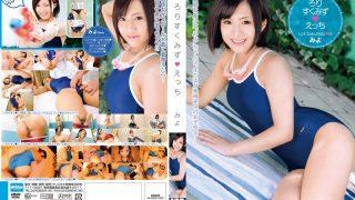 EKDV-350 Arakawa Miyo, Jav Censored