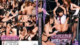 GESU-008 Jav Censored