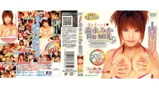 MCDV-35 Morinaga Mika, Jav Censored