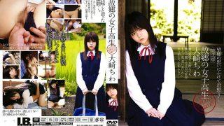 IBW-118 Oosaki Chiwa, Jav Censored