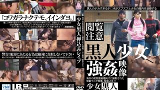 IBW-550 Jav Censored