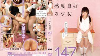 PPW-038 Rina, Jav Censored