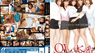 XV-829 Jav Censored