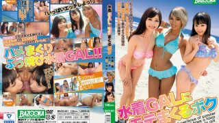 BAZX-051 Jav Censored