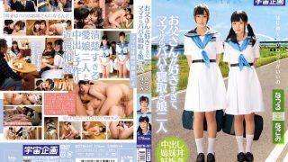 MDTM-037 Jav Censored