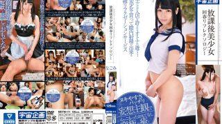 MDTM-111 Nagomi, Jav Censored