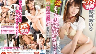 ABP-543 Suzumura Airi, Jav Censored