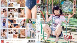 AMBI-046 Tsuchiya Asami, Jav Censored