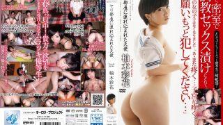 APKH-025 Yunoki Ayaka, Jav Censored