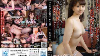 APKH-027 Asahi Yuna, Jav Censored