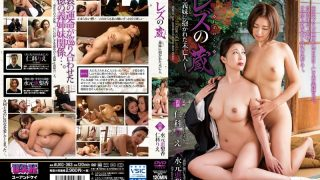 AUKG-363 Jav Censored