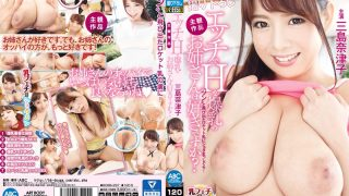BOBB-297 Mishima Natsuko, Jav Censored