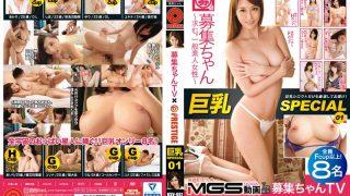 BSV-001 Jav Censored