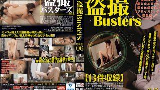 BUZ-006 Jav Censored