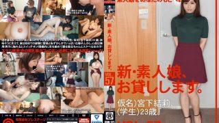 CHN-121 Miyashita Yuri, Jav Censored