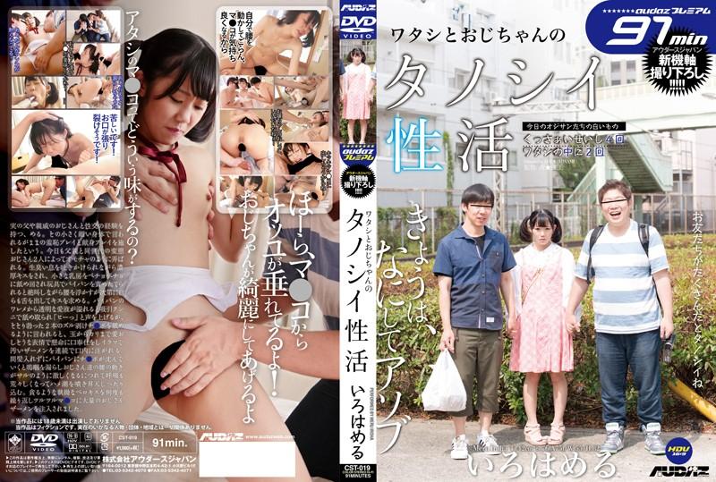 Airi sasaki amateur doll spreads legs for a big dick 4
