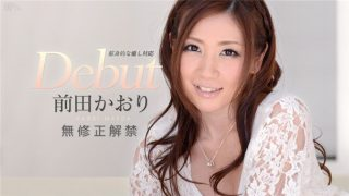 Caribbeancom 111114-733 jav uncensored