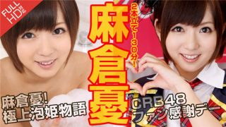 Caribbeancompr 011714_751 jav uncensored