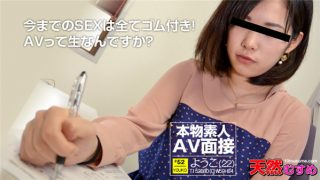 Caribbeancompr 111116_001 jav uncensored