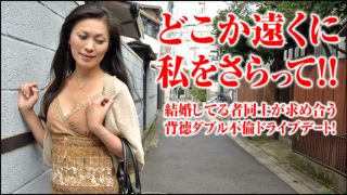 Caribbeancompr 111616_003 jav uncensored