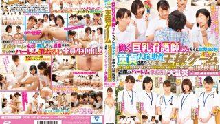 DVDMS-049 Jav Censored