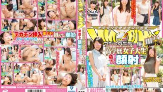 DVDMS-051 Jav Censored