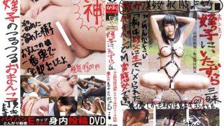 FCMQ-026 Jav Censored