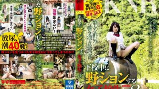 FSET-664 Jav Censored