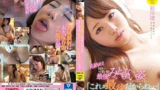 GDTM-156 Jav Censored