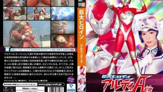 GHOR-97 Momose Yuri, Jav Censored