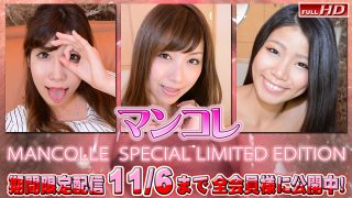 Gachinco gachi1059 Jav uncensored
