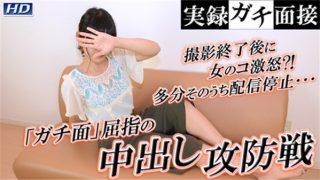 Gachinco gachi1061 jav uncensored
