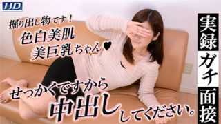 Gachinco gachi1064 jav uncensored