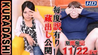 Gachinco gachi1065 jav uncensored