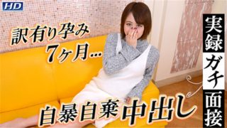 Gachinco gachi1070 jav uncensored