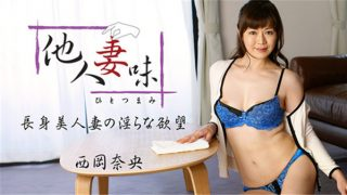 HEYZO 1244 jav uncensored