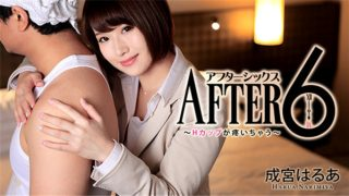 HEYZO 1310 jav Uncensored