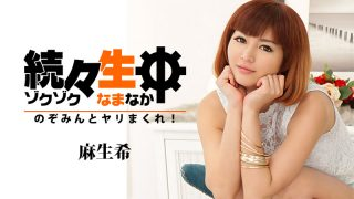 HEYZO 1313 jav uncensored
