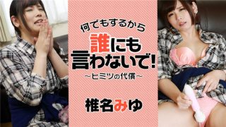 HEYZO 1334 jav uncensored