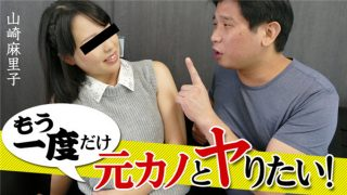 HEYZO 1345 jav uncensored
