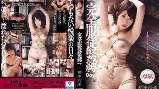 HMPD-10005 Hatsumi Saki, Jav Censored