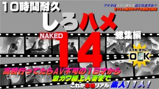 Heydouga 4017-PPV224 jav uncensored