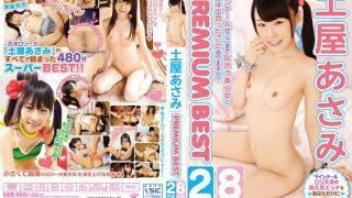 ID-24062 Tsuchiya Asami, Jav Censored