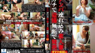 ITSR-037 Asagiri Akari, Jav Censored